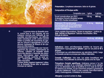 boswellia sacra complément d'alimentation : encens naturel